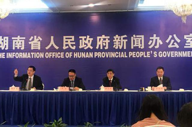湖南首个乡村振兴五年规划出炉 因地制宜设置振兴路径