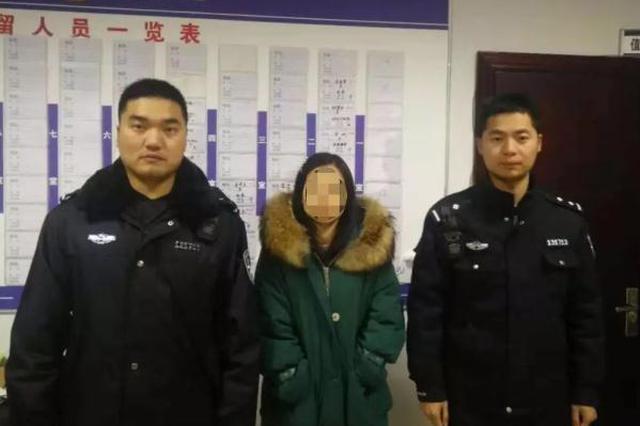娄底女子为寻男友假报警 扰乱公安工作秩序被行拘
