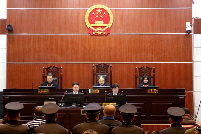 善心汇案一审宣判:涉案超千亿 主犯张天明被判17年
