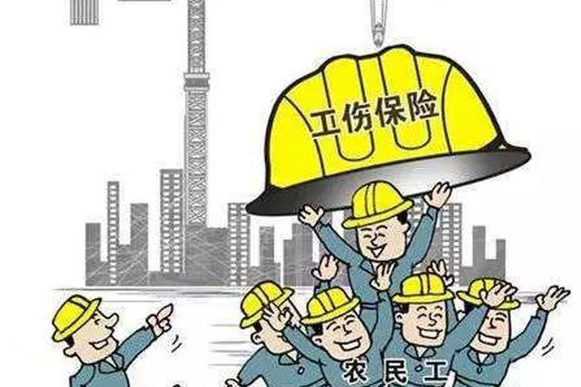 """不参保不准开工 常德市为8万建筑民工撑起""""保护伞"""""""