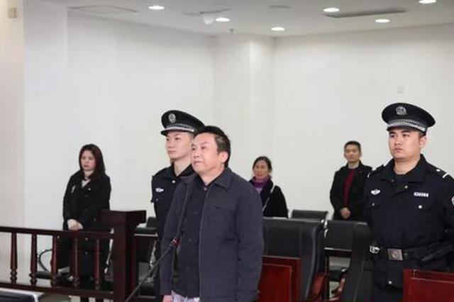 长沙市中级人民法院对胡志国受贿案一审宣判