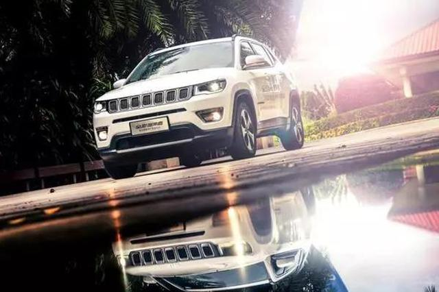Jeep全新自由光上市品鉴会