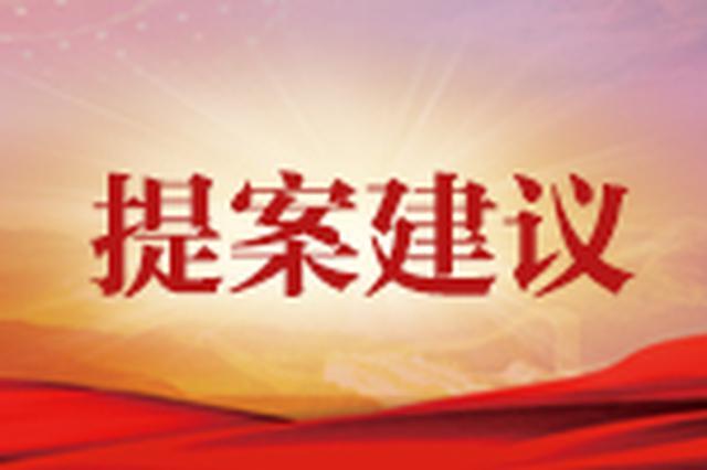长沙市政协委员张庆和:建设湖湘豆腐文化旅游产业园