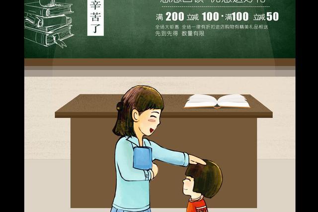 """湖大这位女教师坐着轮椅 也要""""站""""在三尺讲台上"""