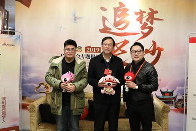 """长沙市委常委、宣传部长高山看望新浪湖南""""两会""""报道组:媒"""