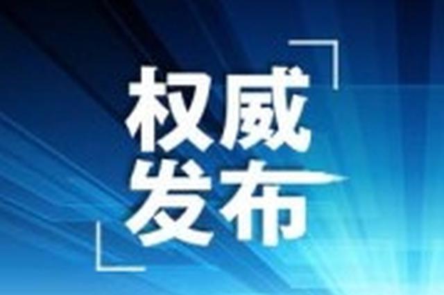 人事观察|湖南检察长游劝荣转岗湖北高院