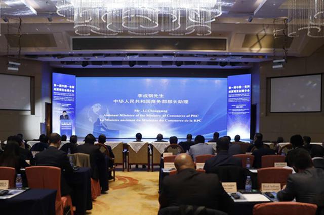 首届中国—非洲经贸博览会将在湖南举办