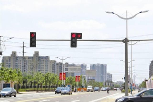 1月11日起 湘潭市建设路口环岛交通信号灯正式运行!