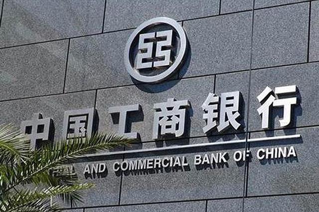 湖南:12家银行网点将可办理企业注册登记