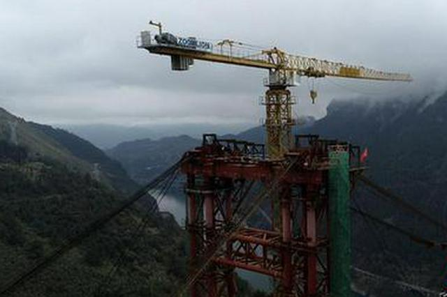 张吉怀铁路酉水大桥300吨缆索吊试吊完成