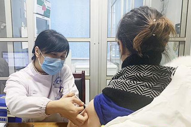 九价宫颈癌疫苗首日在衡阳接种 当日接种人数达50人