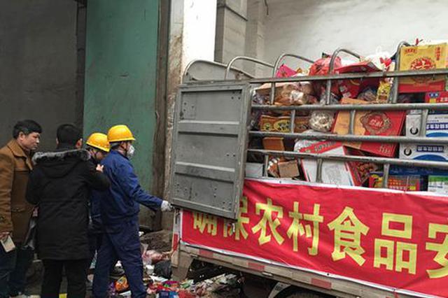 大快人心!常德10吨农村假冒伪劣食品被集中销毁