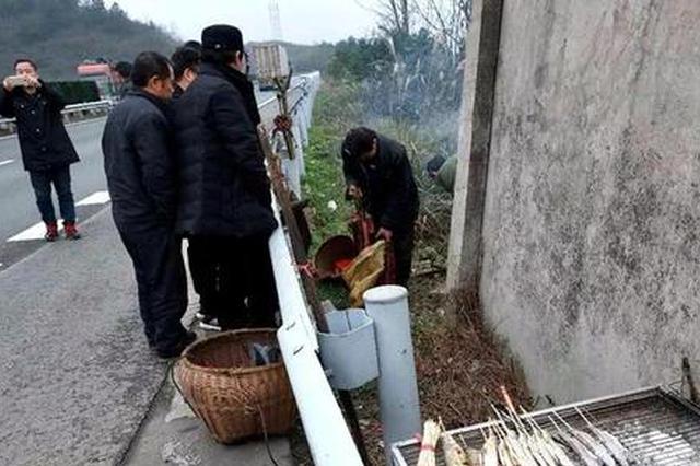 """生财也要有道 沅陵村民高速公路上售卖""""年货"""""""
