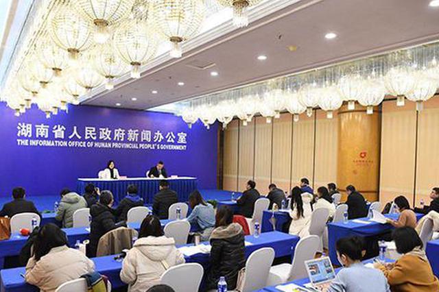 2018湖南省工业经济:增速高于全国平均 排位继续前移