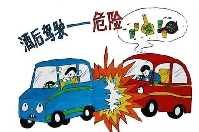 警示!湖南两名公职人员因酒驾被开除