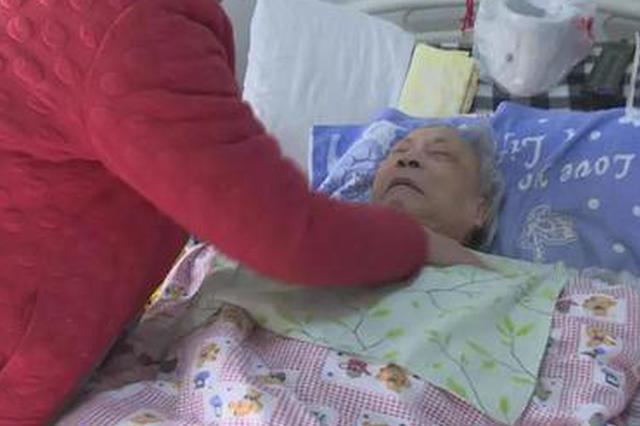 女子照顾瘫痪丈夫32载 用心兑现爱的誓言