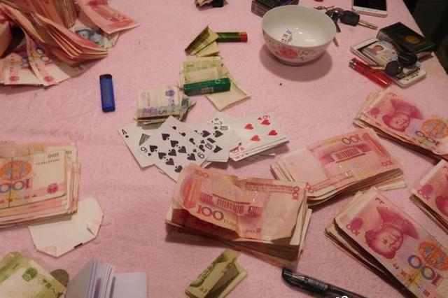 娄底巡特警捣毁一特大网络赌博窝点 抓获6名嫌疑人