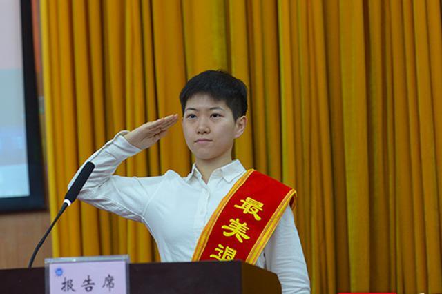 """北大学霸亦是最年轻的""""最美退役军人"""""""