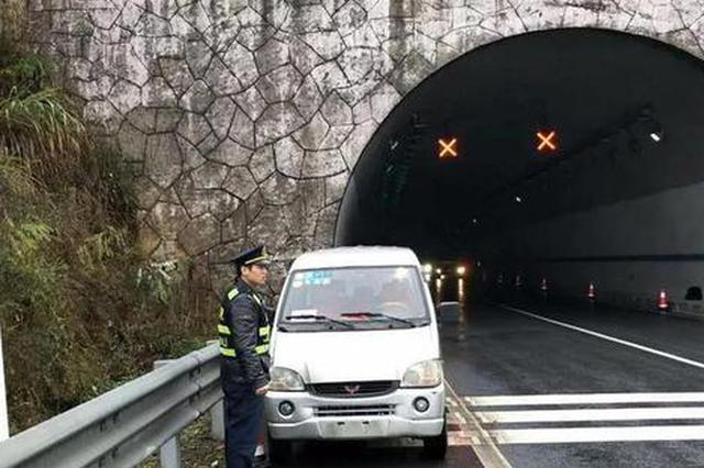 面包车高速隧道内抛锚 路政人员推车300米