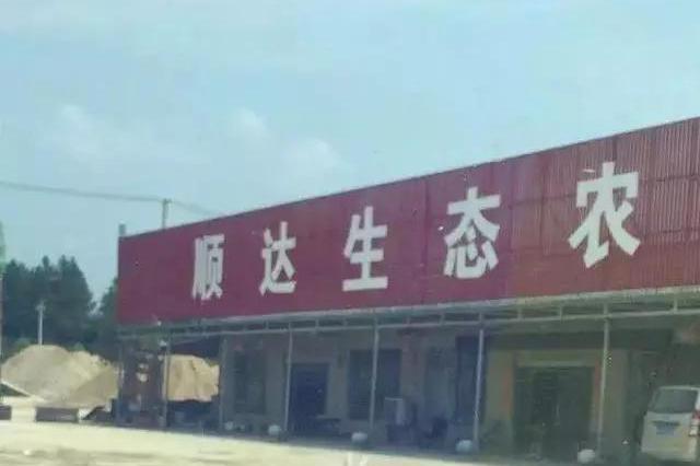 岳阳这家饭店暗藏黑加油站 你还敢去吃饭吗?