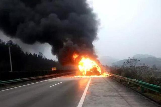 运载日用品的大货车整车烧毁,罪魁祸首又是它