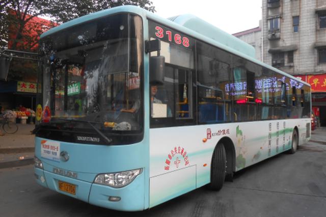 """岳阳公交开启""""春运模式""""!重点增加这些线路的运力"""