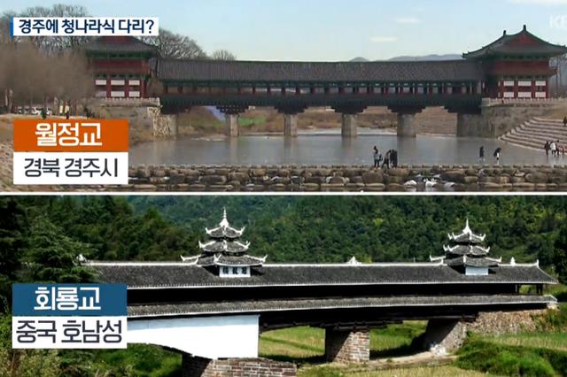韩国花3亿复原千年古桥 被指照抄中国湖南清代桥