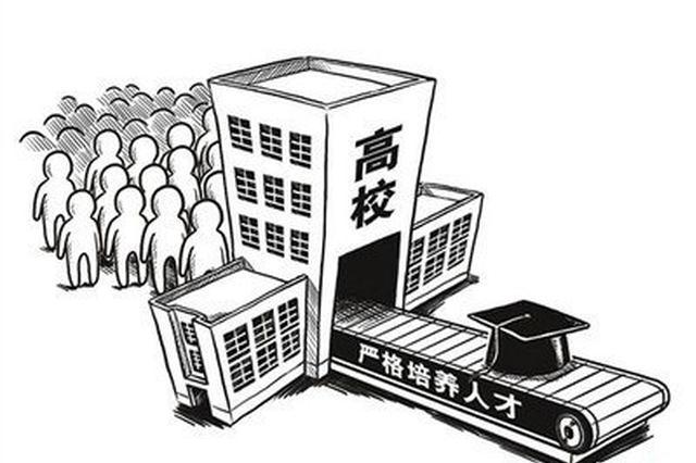 益阳市举办高考评价体系专题讲座 副市长黄东红出席