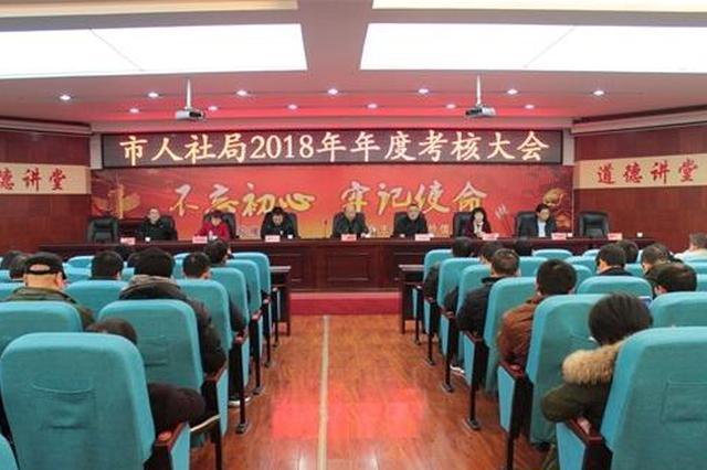 邵阳市社会保障卡持卡人数达536.1万人