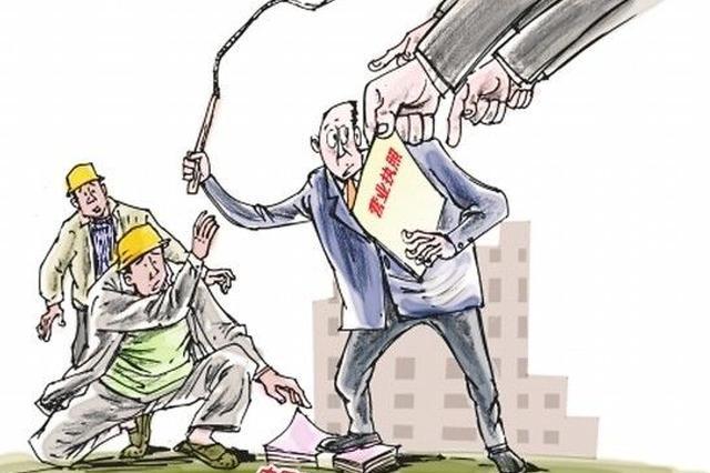"""邵阳市开启""""绿色通道""""助务工人员要回工资"""