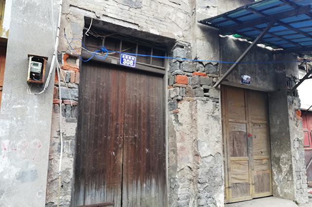 湖南一棚改区发现彭德怀军营旧址 南县政府责令停止周边拆迁