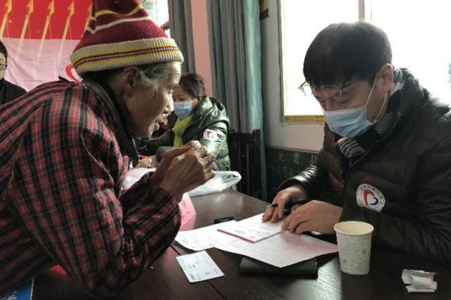 医疗公益活动走进湖南新晃向家地村