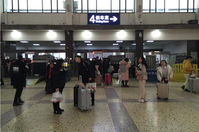 节前加开8趟始发动车组 长沙火车站预计发送旅客207万人次