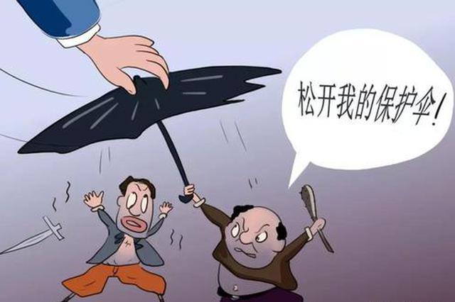 """娄底一民警涉嫌充当恶势力""""保护伞"""" 被立案调查"""