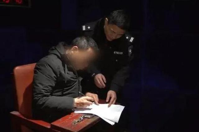 酒驾撞人致死后找人顶包还想骗保 警方识破案中案