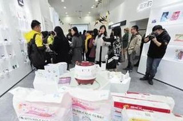 中国(长沙)跨境电子商务综合试验区启动