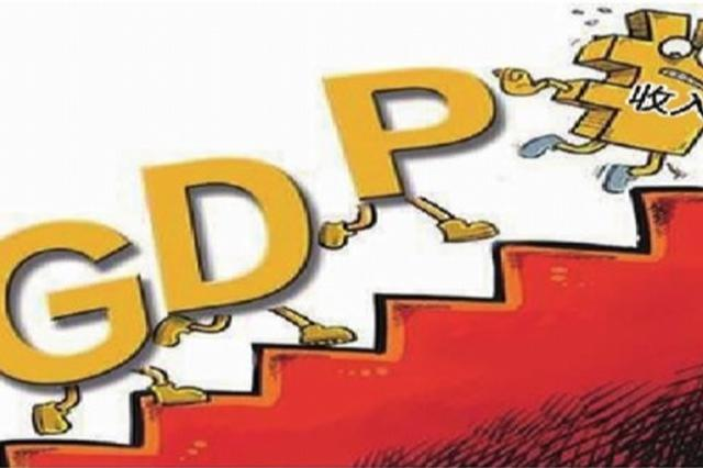 湖南GDP增速7.8% 消费对经济增长贡献不竭增强