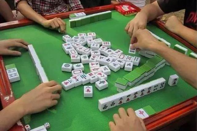 春节打麻将的湖南人注意 这种行为将加大打击力度