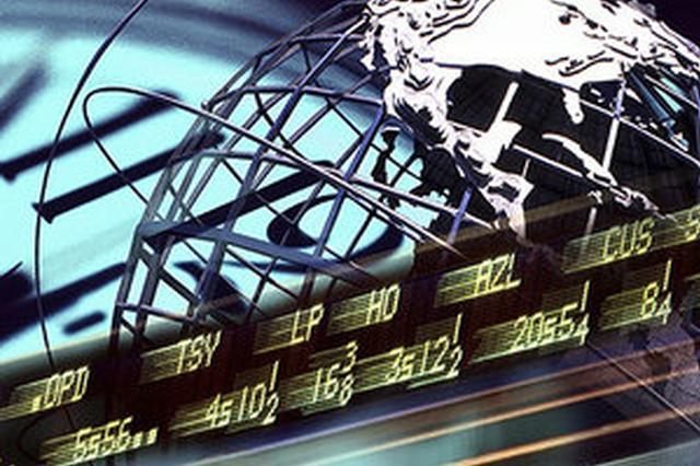 华菱钢铁预计2018年实现净利超66亿 同比增长超六成