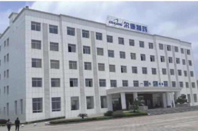 湖南尔康制药预计2018年净利超2亿
