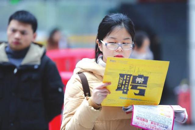 新春招工湖南多家单位提高薪酬标准