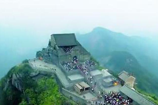 湖南:森林旅游成春节长假新时尚