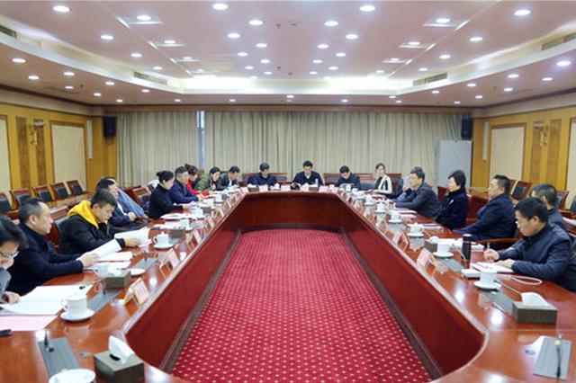 部分在湘全国人大代表研读讨论外商投资法草案