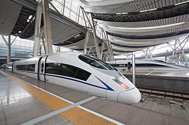 2月16日火车票余票:长沙往北京有票