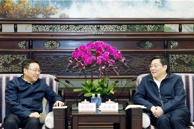 为湖南高质量发展提供更有力金融支撑 杜家毫与陈四清座谈