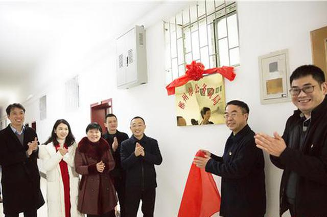 郴州市公务员局正式挂牌