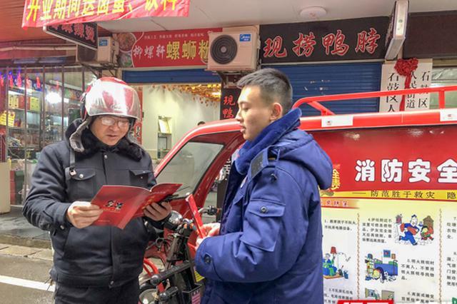 """衡阳:100台消防宣传车驶入大街小巷 唱响春节""""平安曲"""""""