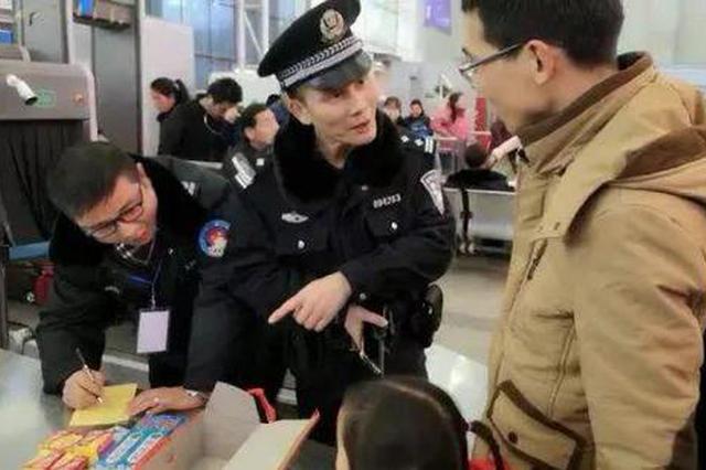 岳阳一男子将270发烟花带进高铁站 长沙查获违禁物品8200余件