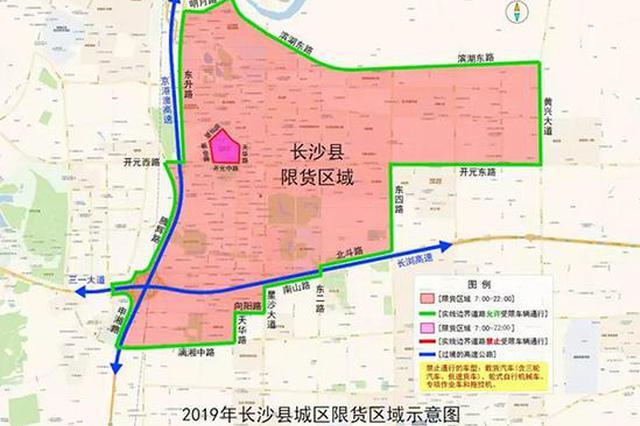"""长沙县禁货区域32处电子警察""""上岗"""" 22日正式抓拍"""