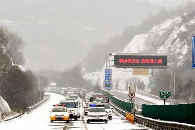 常德启动春运后期雨雪天气交管措施
